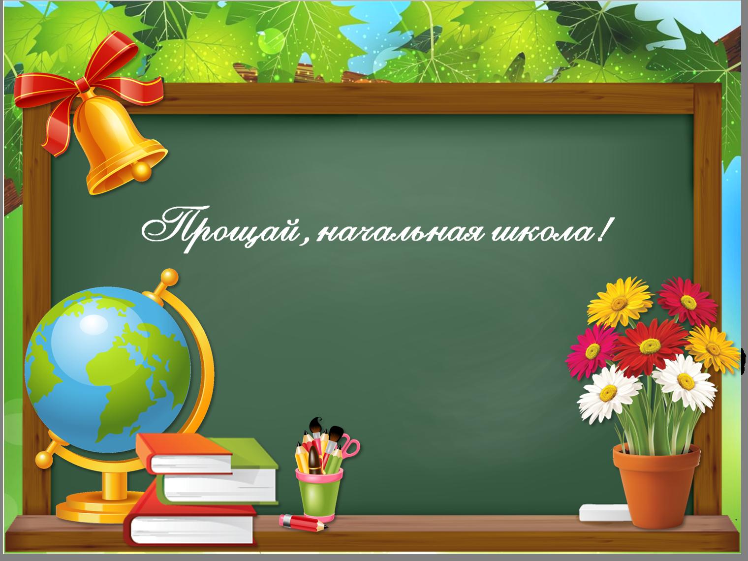 Поздравления в стихах для школьника